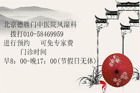 北京德胜门中医院拨针怎么治疗痛风