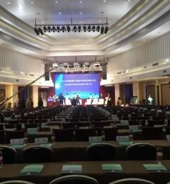 数字医药产业创新联盟落地莱芜,助力健康中国战略全面实施!