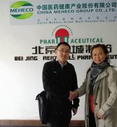 参芪沙棘合剂纯中药:将由北京长城制药有限公司投产