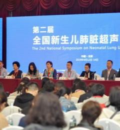北京市朝阳区推广肺脏超声技术 助新生儿远离射线危害