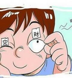 左右眼皮总是跳不停 与2大营养素有关