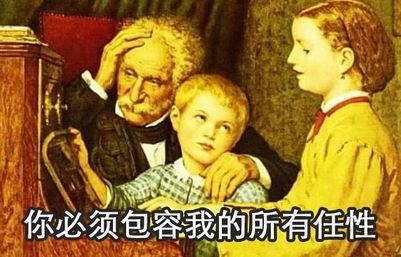 蓝色宝贝Bluedbaby育儿课堂:我对孩子一无所知,怎么当爸爸?