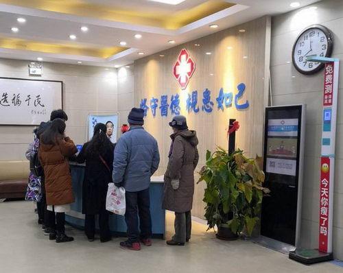 山西惠民医院怎么样 以医疗品质为生命线 打造诚信医院