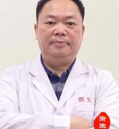 【名医论道】成都御生堂中医男科专家钟庆湖治疗阳痿早泄