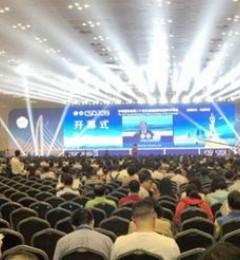 中华医学会第二十五次全国皮肤性病学术年会 东莞博润专家现场学术交流