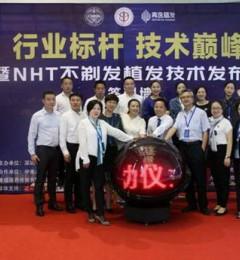 """行业标杆 技术巅峰―""""广州青逸植发""""发友们的共同选择"""