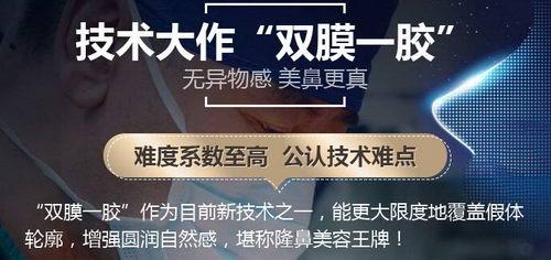 中家医家庭医生整形刘中策俏鼻精雕术怎么样 杜绝异物感进入真鼻世代