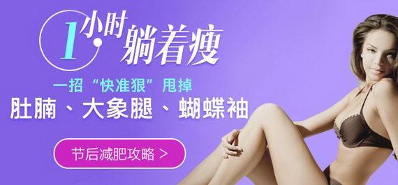 杭州瑞丽整形医院专业可靠吗 为您定制省心的美
