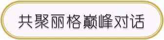 师俊莉主任【招生帖】丽格学院第二届鼻整形新理念新技术研习班