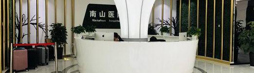 上海南山医院徐乃杰假体隆鼻要多少钱 缔造女神颜值见证