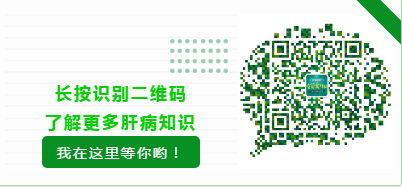 北京丰台人和中医医院 专业诊疗平价收费