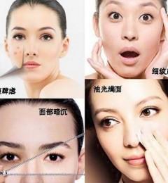 脸部和鼻尖油光发亮 皮肤瘙痒 都是湿热体质惹的祸