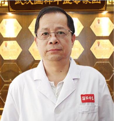 武汉国粹中医馆肿瘤名家姚祖富--论中药治疗肿瘤