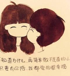 学会倾听 把爱传给你身边的每个人
