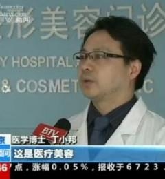 """韦元强SWAN胸部精雕 解决男人的""""小尴尬"""""""