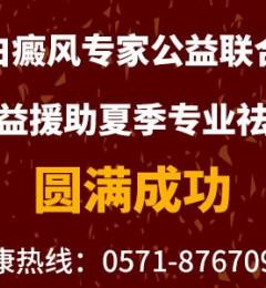 杭州华研医院技术怎么样?先进技术塑造品牌