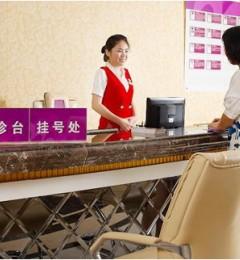 南京玛丽妇产医院怎么样  全心全意做好医疗服务