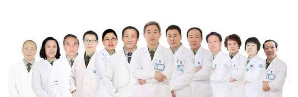 """""""北京军海医院癫痫大医生""""精准诊疗联合会诊预约开始了"""