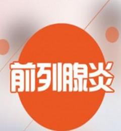 北京嘉佩乐医院为健康打造典范医疗