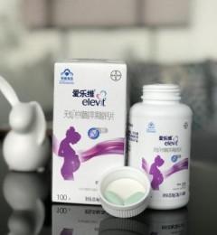 孕妇钙片哪个牌子好?爱乐维孕妇钙给出了它的答案