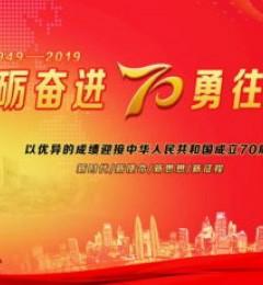 建国70周年 中医药突出贡献人物--中西医结合肿瘤专家高国俊教授