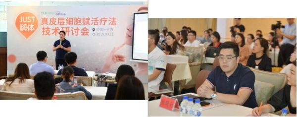 首届人造美女大赛冠军冯倩在长春铭医整形真皮层细胞赋活疗法技术研讨会东三省首站体验嗨体抗衰祛颈纹