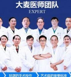 青岛市大麦微针植发医院免费试种,欢迎发友前来体验!