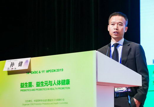 推动国人大健康 蒙牛发布中国首株母乳源活性益生菌M8