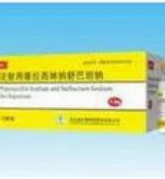 注射用哌拉西林钠舒巴坦钠2:1被美国FDA的Clinicaltrials审核批准通过
