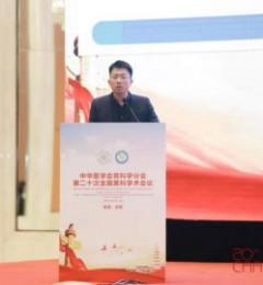 妙手医生助力中华医学会男科学分会第二十次全国男科学学术会议顺利召开