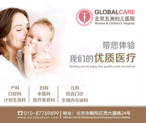 """【招募】北京五洲妇儿医院""""粉蓝关爱""""两癌防治公益行动开始啦"""