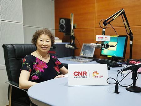 """北京安定门中医院关天瑜教授 揭开了""""千古谜团"""""""