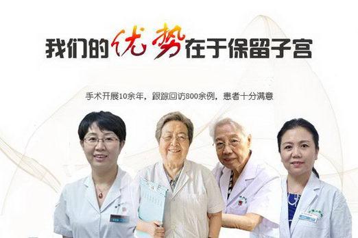 孙爱达教授在哪出诊?北京东方博大医院周一周五周六出诊