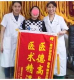 重庆协和医院:多重疾病终得治从备孕无门到共享天伦