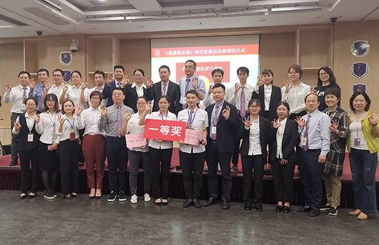 以知识竞赛为载体,北京爱康医疗集团强化规范管理