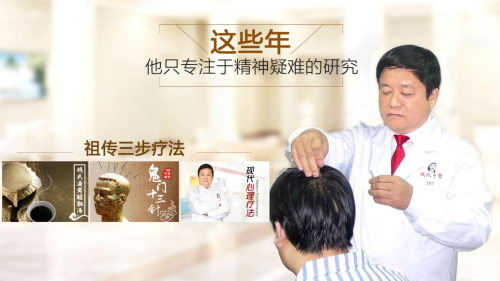 选择广州青逸植发机构做植发手术,优势在哪里?