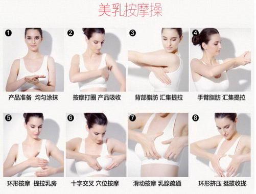 乳房按摩就会变胸器,女人怎么丰胸?