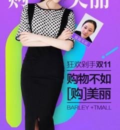 北京大麦微针双十一活动开始!钜惠福利等你来!