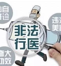 北京贵美汇医院的整形技术怎么样?我来告诉你