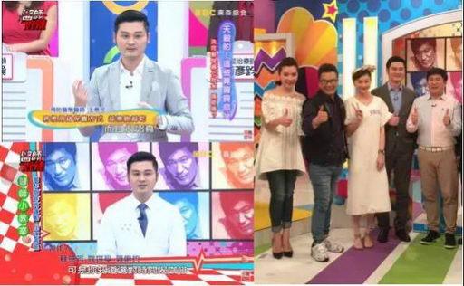11月23日台湾微整教主王惠民亲诊长春铭医整形,打造高定容颜