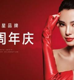 南京艺星殷刘琴主任评价 重塑美丽形态