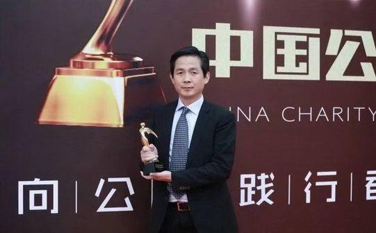 「北京艺星」祝贺:中国第二届社会责任大会,艺星再度载誉而归!
