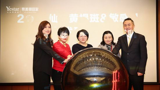 大咖齐聚、学术碰撞,黄褐治疗新技术斑与敏感肌修复高峰论坛于上海举行。