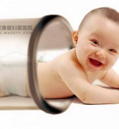 准备做试管婴儿?武汉康健:这些事情必须提前知晓
