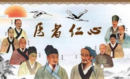 龙定乾坤中医梦全民健康国富强
