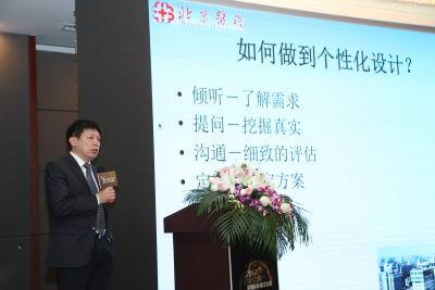 2020艺星全球星粉节!北京艺星整形在京圆满举办眼整形技术峰会