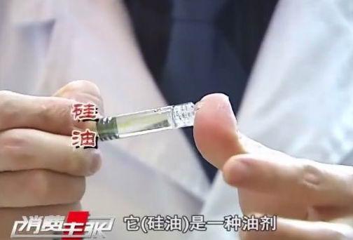 艾玛李方奇提醒:硅油注射危害大!受害者应早取出早修复
