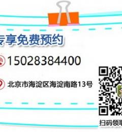 北京大麦植发---让三十多岁的我如获新生!由心感谢!!