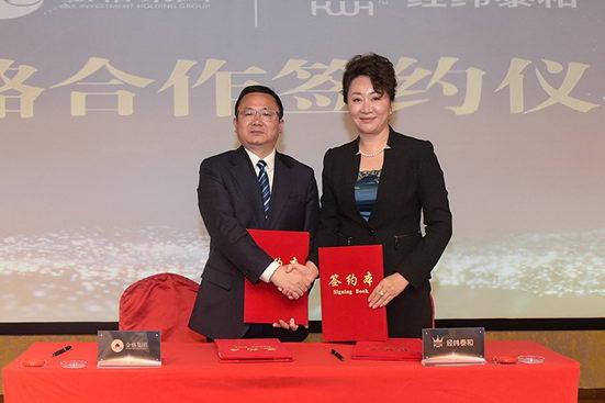 共建智慧康养  金恪集团与经纬泰和签署战略合作
