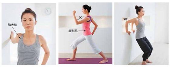 预防初老症状 从颈肩锻炼开始